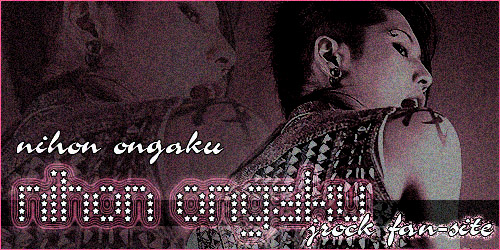 !!! WELCOME TO NIHON ONGAKU JROCK FAN-SITE!!!